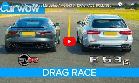 影/賓士旅行車要挑戰Jaguar頂級跑車!結果誰會勝出呢?