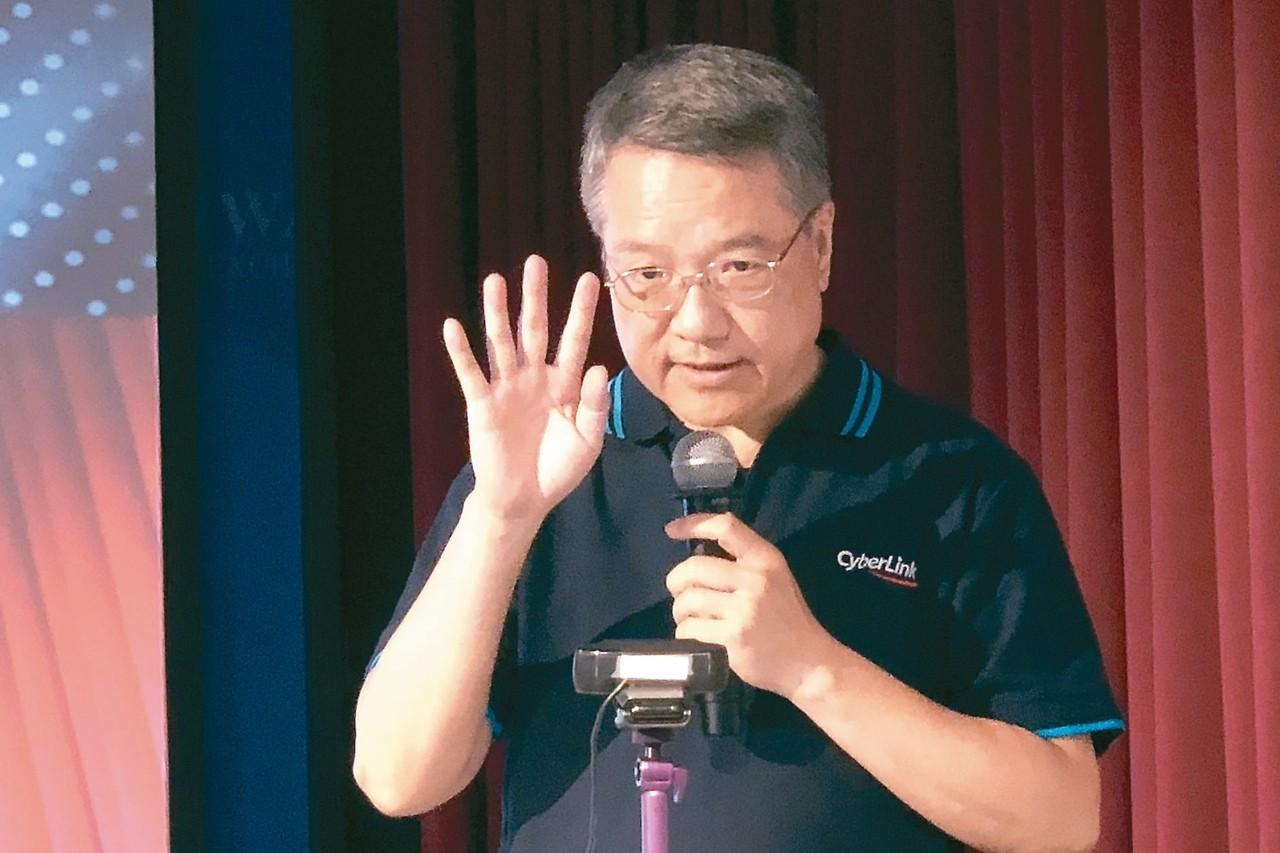 訊連董事長黃肇雄指出,第3季獲利較前一季下滑,主因認列轉投資玩美移動虧損所致。 ...