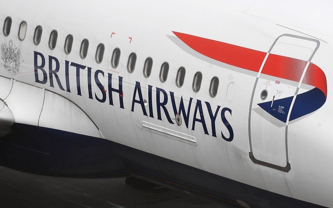 英航9月發生訂票網站遭駭客非法入侵,竊取38萬筆透過信用卡付款的客戶姓名、地址和...