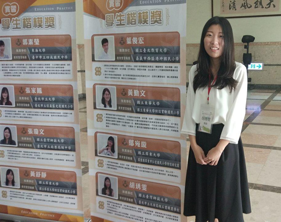 今年考上教師甄試的桃園武陸高中特教老師胡琇雯。 記者林良齊/攝影