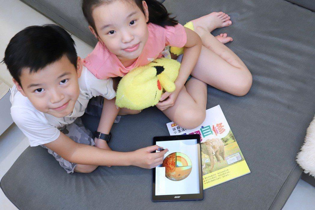 Acer Chromebook Tab 10支援Google Expeditio...
