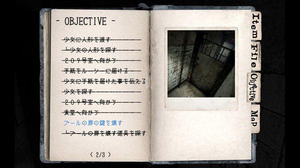 本作算是款冒險解謎遊戲,不過基本上解謎的難度不算非常高,遊戲中給的線索很充足,還...