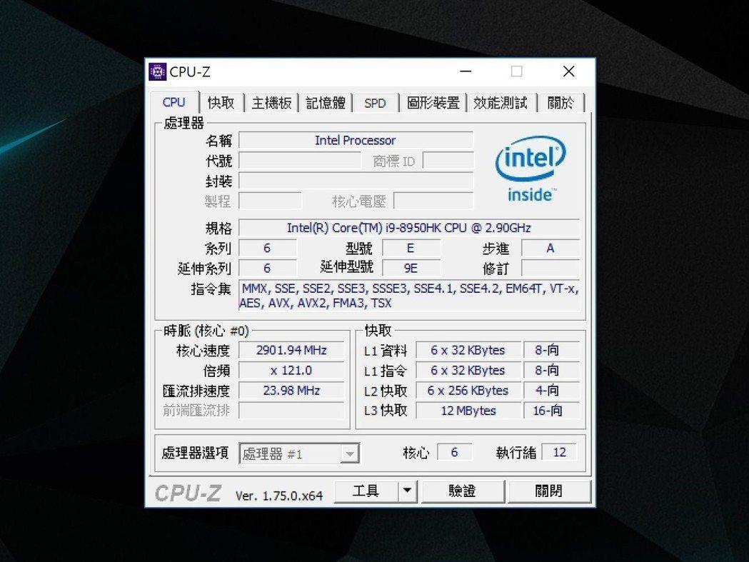 處理器採Intel Core i9-8950HK可從2.9GHz超到4.8GHz...