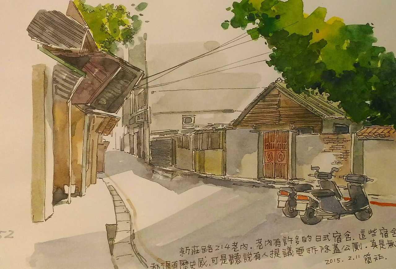 右側房舍為新莊分局長舊宿舍。 圖/簡文仁提供