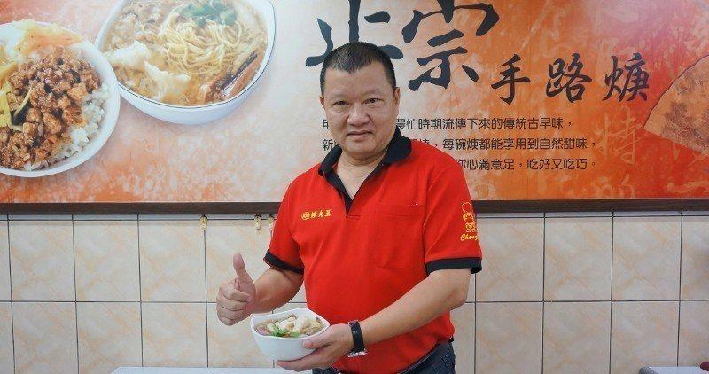 「正大焿大王」創辦人林永承,將雲林家鄉味小吃推廣成全國連鎖品牌,也溫暖了許多從中...