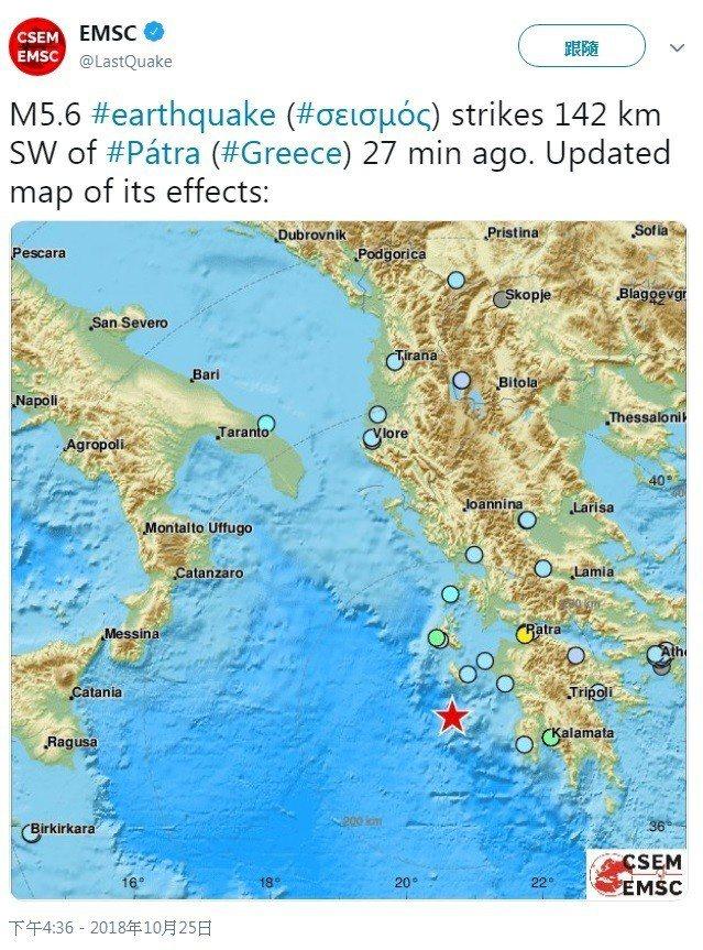 歐洲地中海地震中心指出,希臘外海地震可能引發海嘯。截自EMSC推特