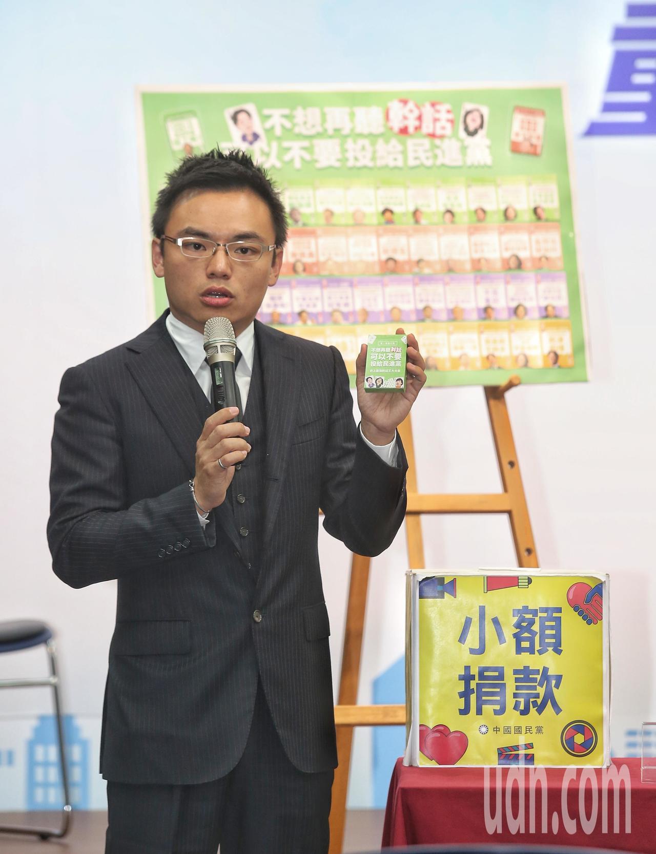 國民黨發言人洪孟楷宣傳募款小物。記者鄭清元/攝影