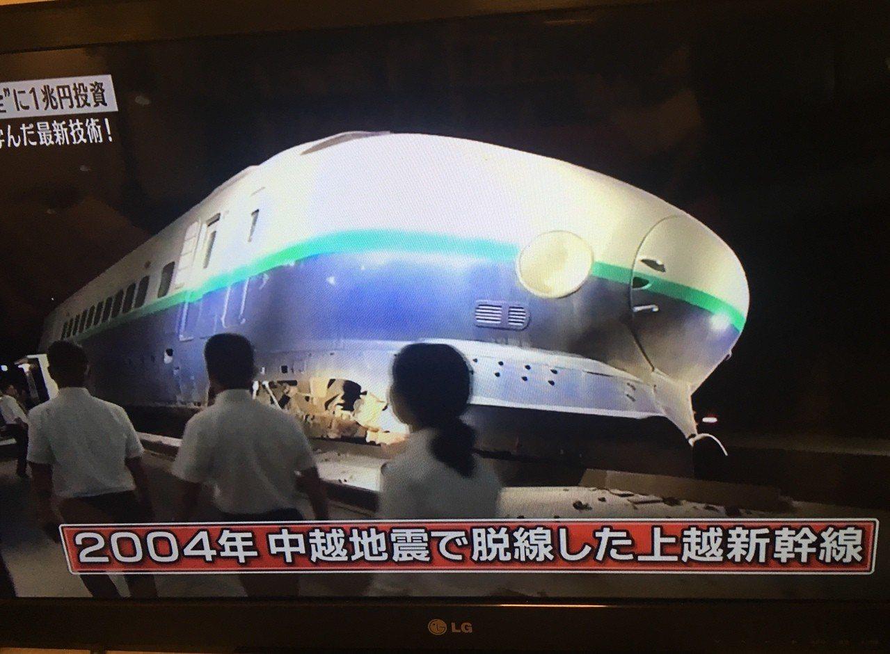 東日本旅客鐵道福島的研修中心將幾輛出軌的事故電車原車放在「事故歷史展示館」,讓員...
