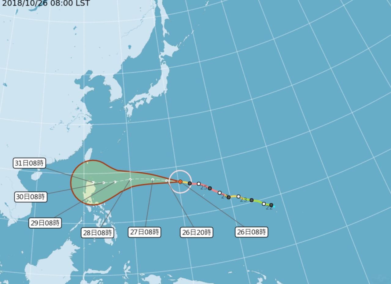 中度颱風玉兔今上午位於鵝鑾鼻東南東方1530公里海面上。圖/翻攝自中央氣象局網站