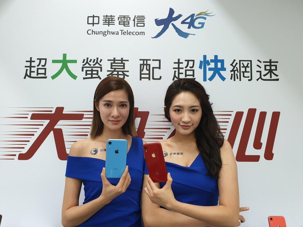 中華電(2412)率先召開法說,坦言今年財測目標的達成恐有困難,為史上頭一遭出現...