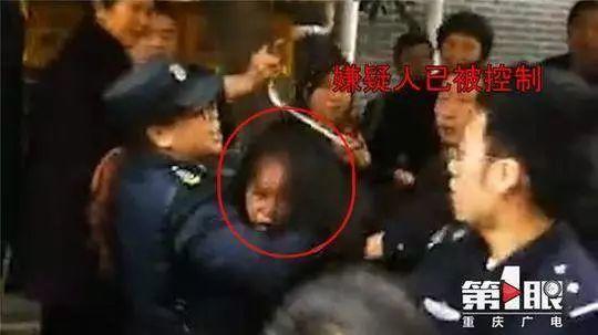 重慶市發生一起幼兒園攻擊事件,一名女子闖入位於巴南區的幼稚園,持刀砍傷多名兒童。...