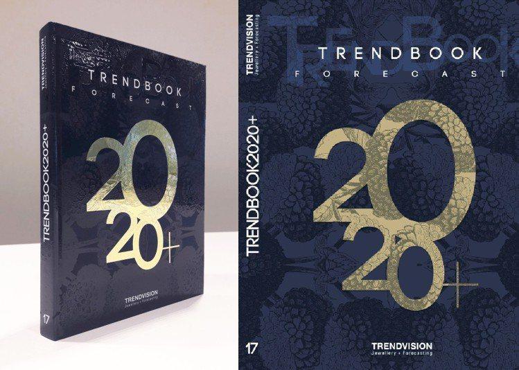 """義大利珠寶趨勢預測書籍《Trendbook 2020+""""》。圖/林曉同珠寶提供"""