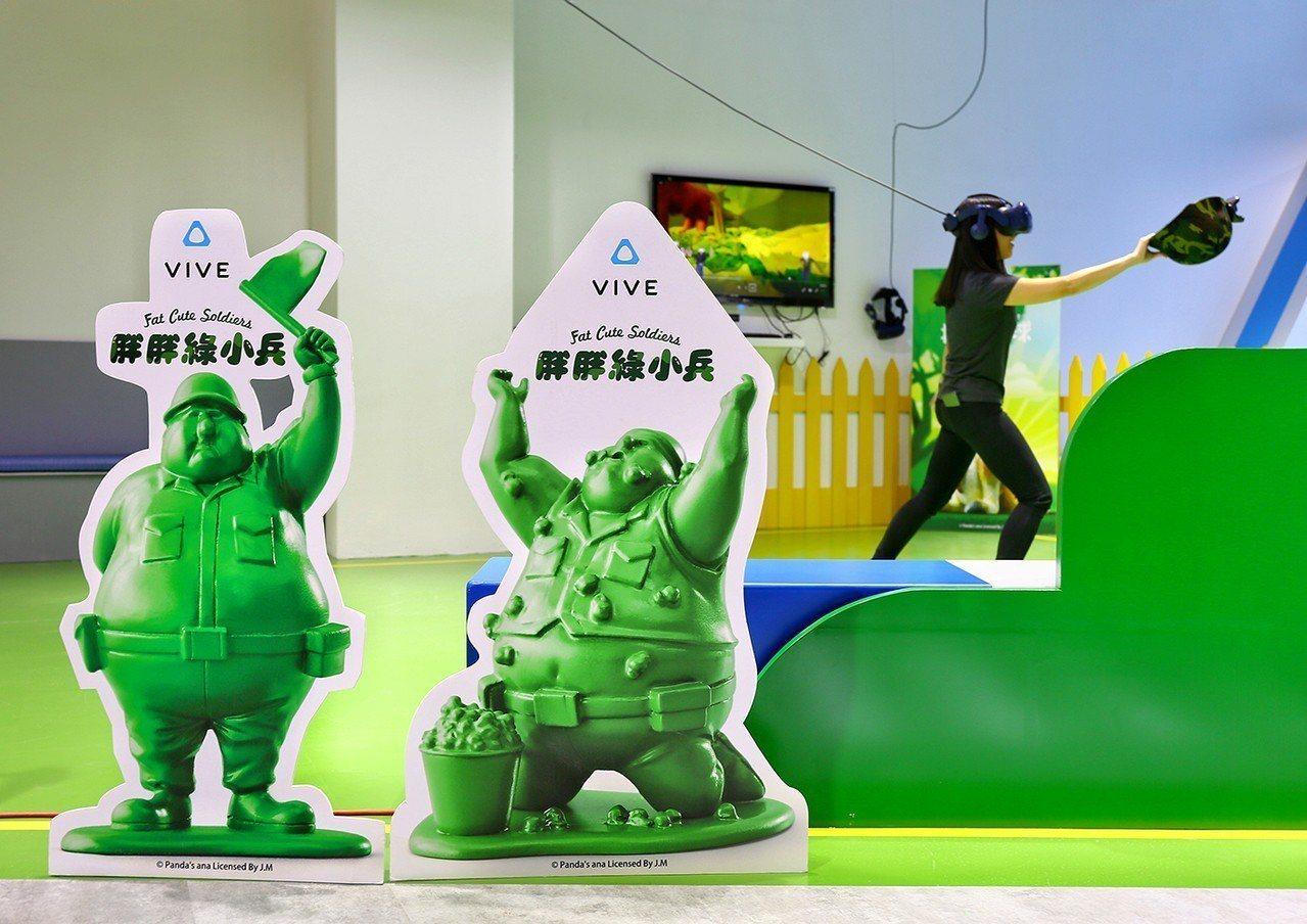 扭蛋IP授權的《胖胖綠小兵》,是老少咸宜的體動能VR遊戲。圖/HTC提供