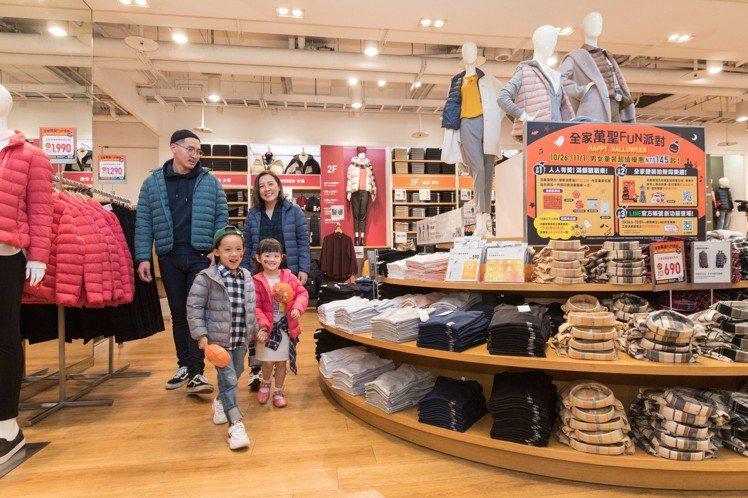 男女裝與童裝在萬聖節活動期間都有特價商品。記者陳立凱/攝影