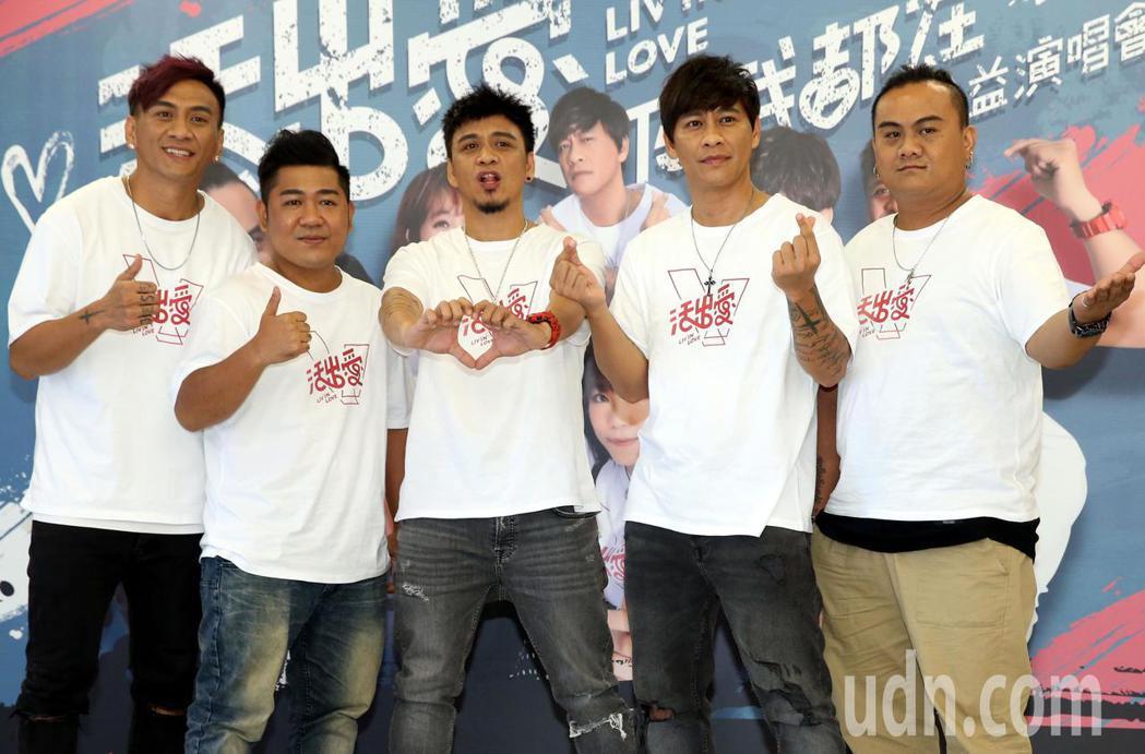 BOXING出席「活出愛-你我都在」公益演唱會記者會。記者林俊良/攝影