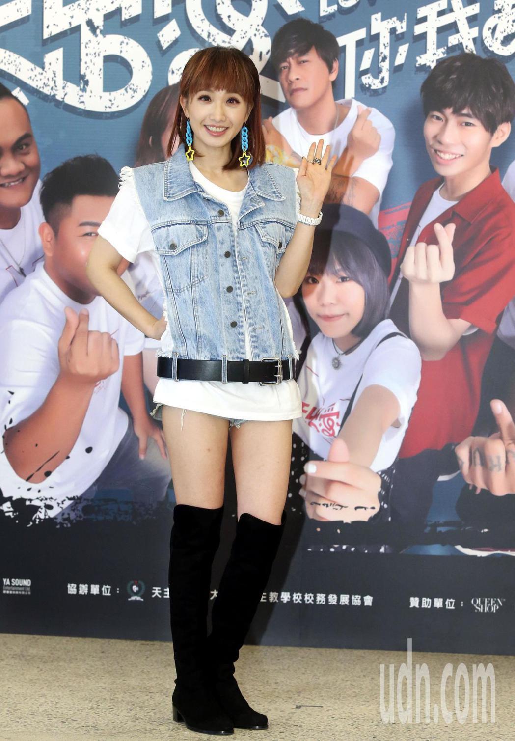 朱俐靜出席「活出愛-你我都在」公益演唱會記者會。記者林俊良/攝影