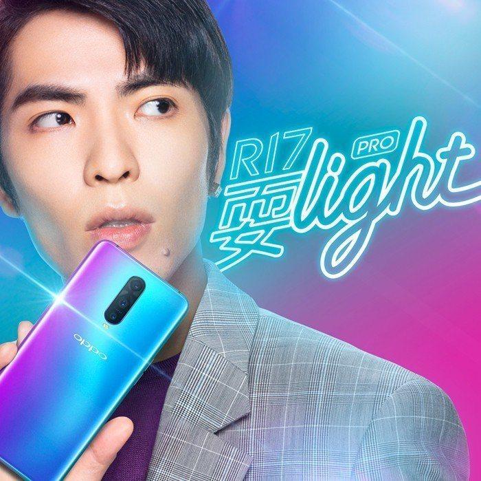 蕭敬騰為OPPO R17系列量身打造主題曲「耍light」。圖/OPPO提供