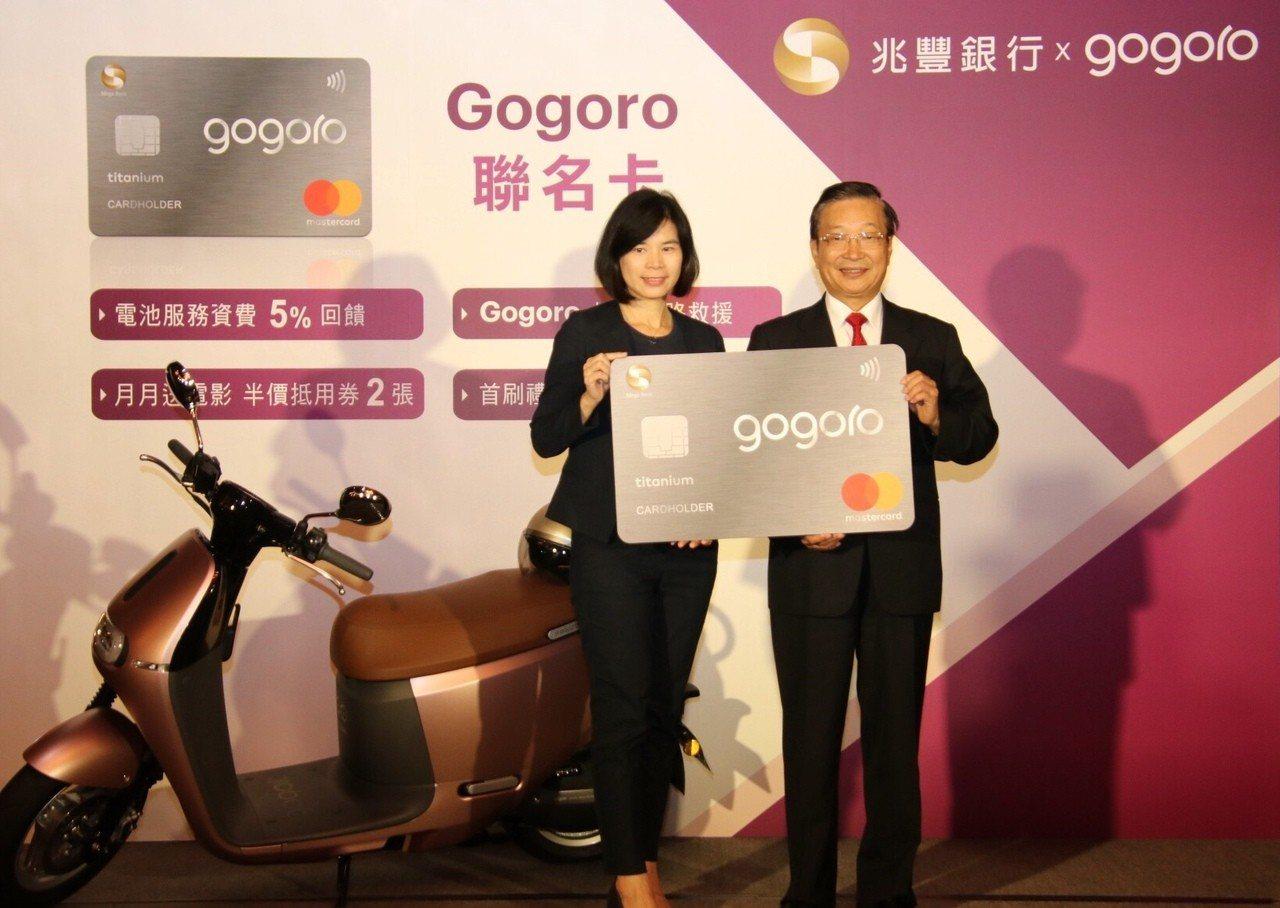 兆豐銀行與睿能創意共同發行的Gogoro聯名卡,上市首月申辦量已衝破萬卡。圖/兆...