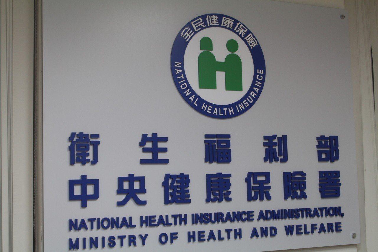 傳北部醫院中勒索病毒,健保署表示,患者個人資料安全無虞。記者陳婕翎/攝影