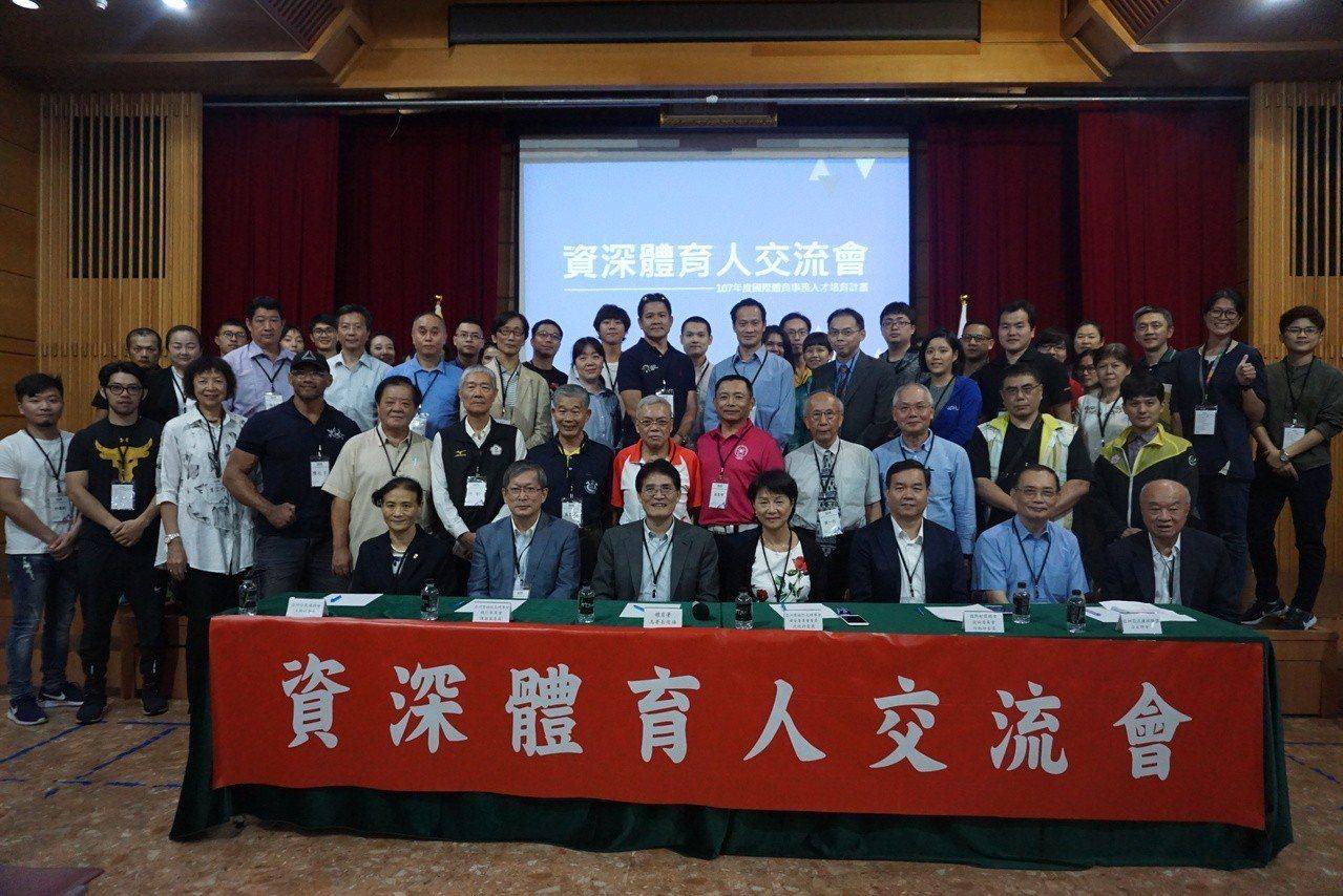 中華奧會舉辦資深體育人交流會。圖/中華奧會提供