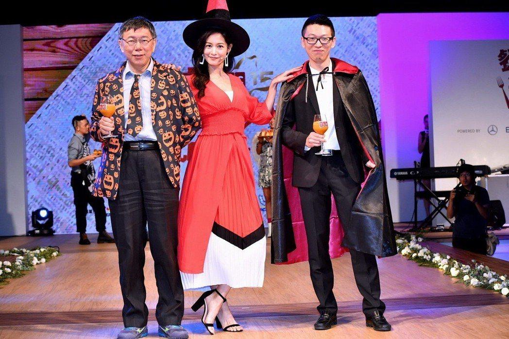 台北市長柯文哲(左起)、Janet、Discovery大中華區暨韓國分公司總經理
