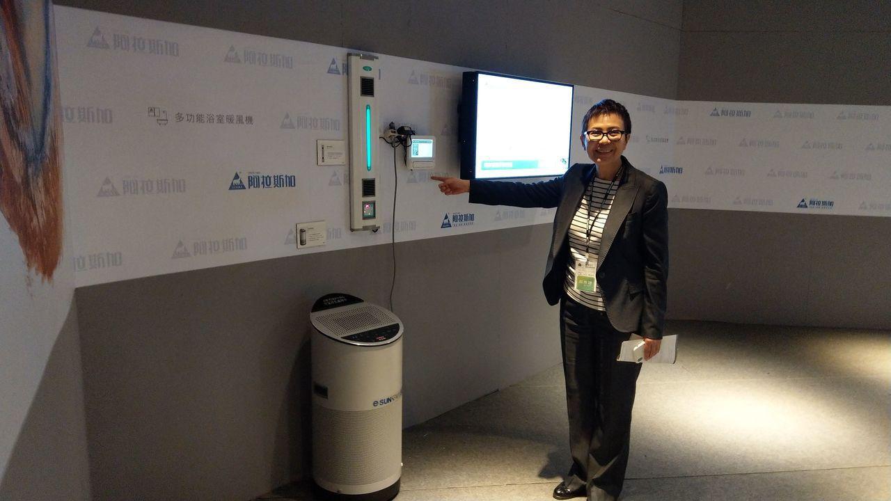 台灣綠能建築展設置「健康宅體驗館」,讓民眾了解如何透過整合全熱交換器、空氣淨化機...