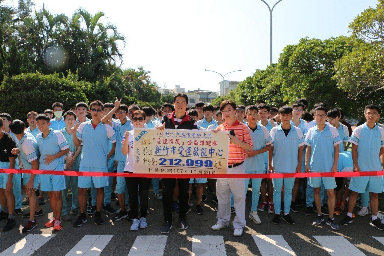 新竹市光復中學今天辦為身心障礙者而跑活動,學生們進行5公里的路跑,繞行十八尖山,...