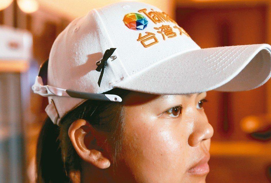 徐薇淩比賽時在帽子別上黑色緞帶,為普悠瑪事故的罹難者默哀。 記者余承翰/攝影