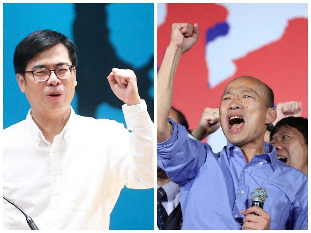 韓國瑜(右)、陳其邁(左)競選高雄市長,選情高潮迭起。 圖/聯合報系資料照片