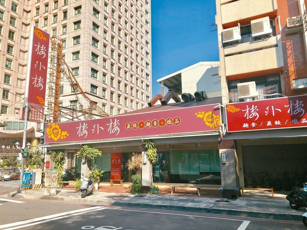 台中北屯的「樓外樓」,是指名度高的家常料理老店。 記者宋健生/攝影