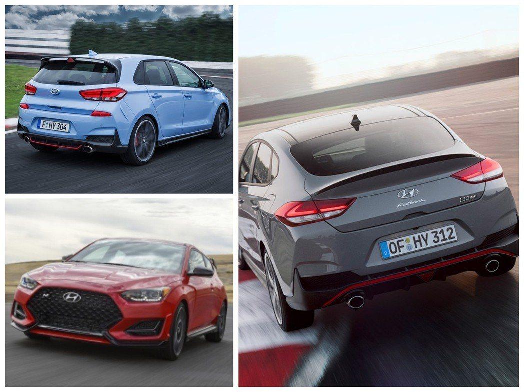 Hyundai N Performance目前共有三款車型,包括i30 N、Veloster N與i30 Fastback N。 摘自Hyundai