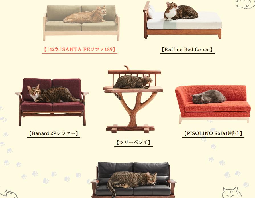 大川市公所為了行銷,發想了貓家具。圖/擷自大川家具網站