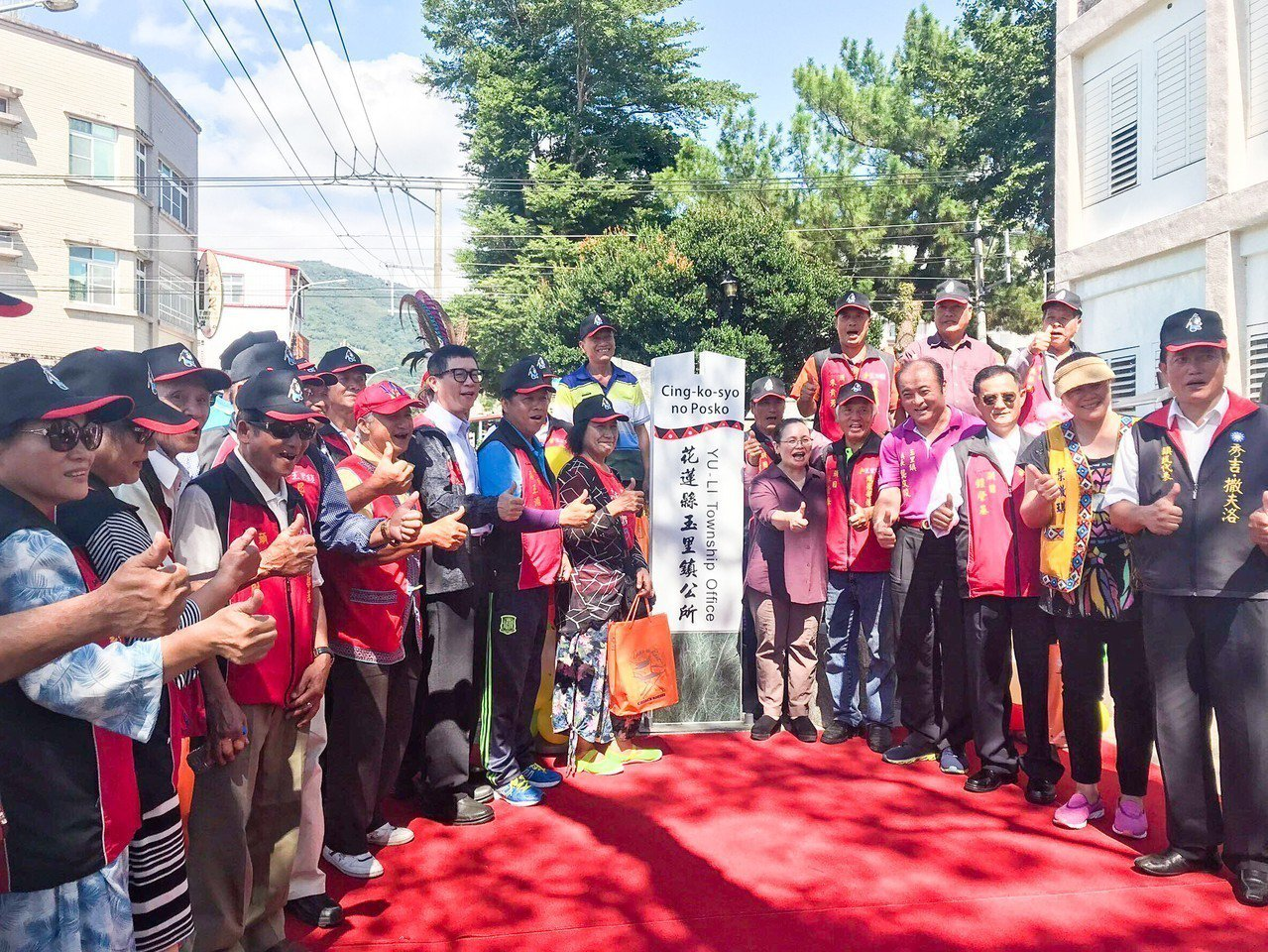 昨舉行「107年度原住民族地方通行語及傳統名稱標示計畫」揭牌儀式,原住民委員會副...