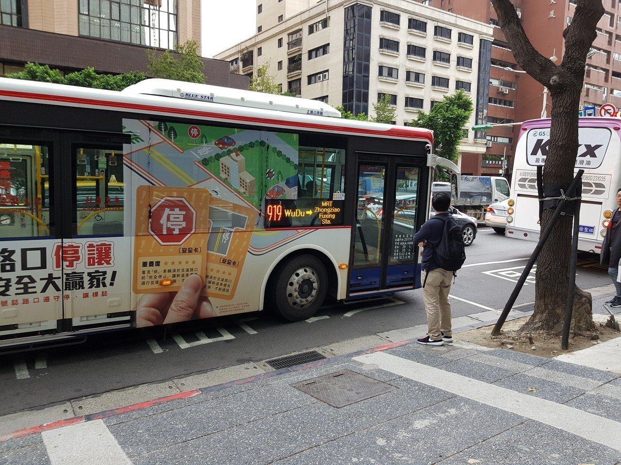 大台北搭公車,究竟上車或下車時感應電子票證,有民眾常會搞不清而困擾;北市預計明年...