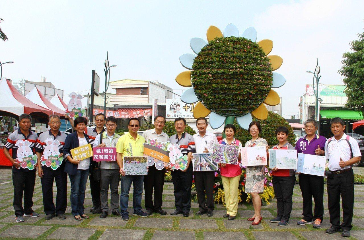 田尾公路花園27、28日有農好嘉年華活動,協會邀請親子一起來DIY體驗。記者何烱...