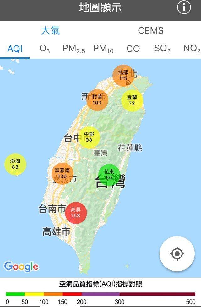 上午9時高屏地區部分測站空氣品質已達紅色警示,西半部空品都不佳。圖/擷自環境即時...