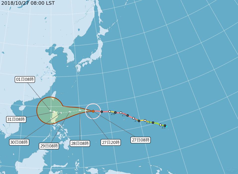 玉兔颱風現位於鵝鑾鼻東南東方1540公里向西移動。圖/翻攝自中央氣象局網站