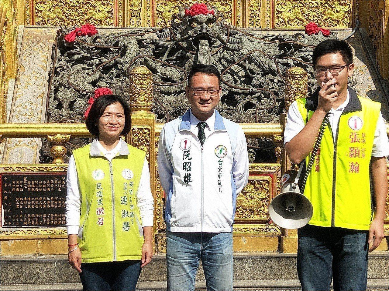 基隆市議員候選人張顥瀚(右)、連淑慧(左)一起簽署加入「首都圈議員防災問政聯盟」...