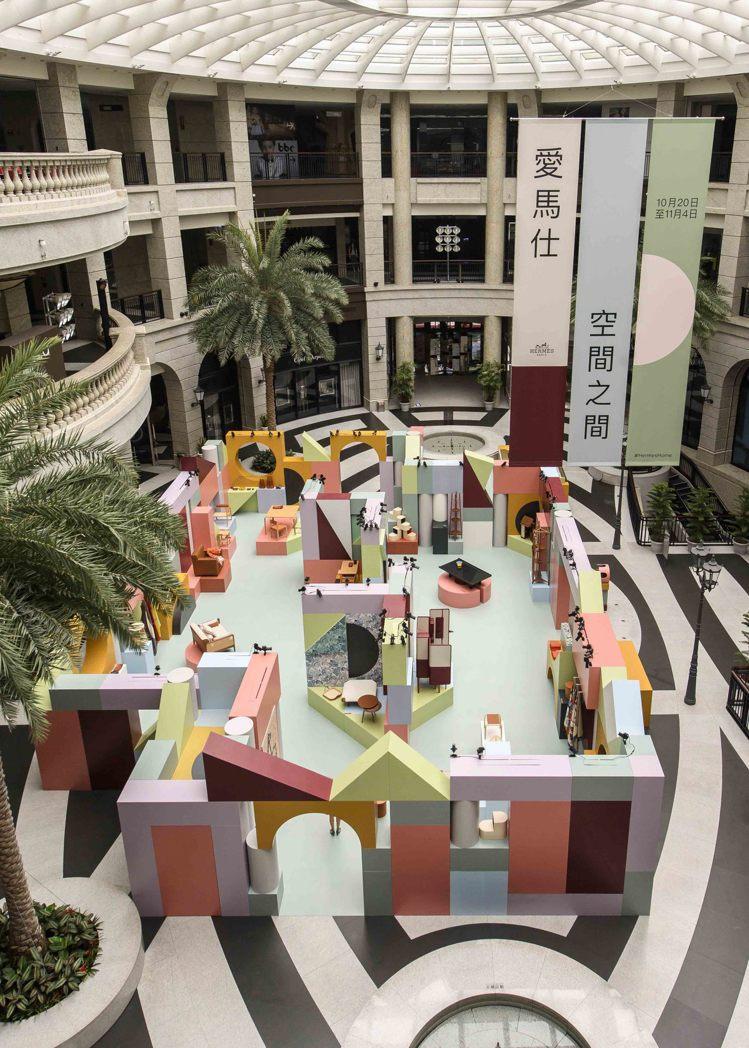 愛馬仕空間之間家居藝術裝置展10月20日至11月4日於BELLAVITA寶麗廣場...
