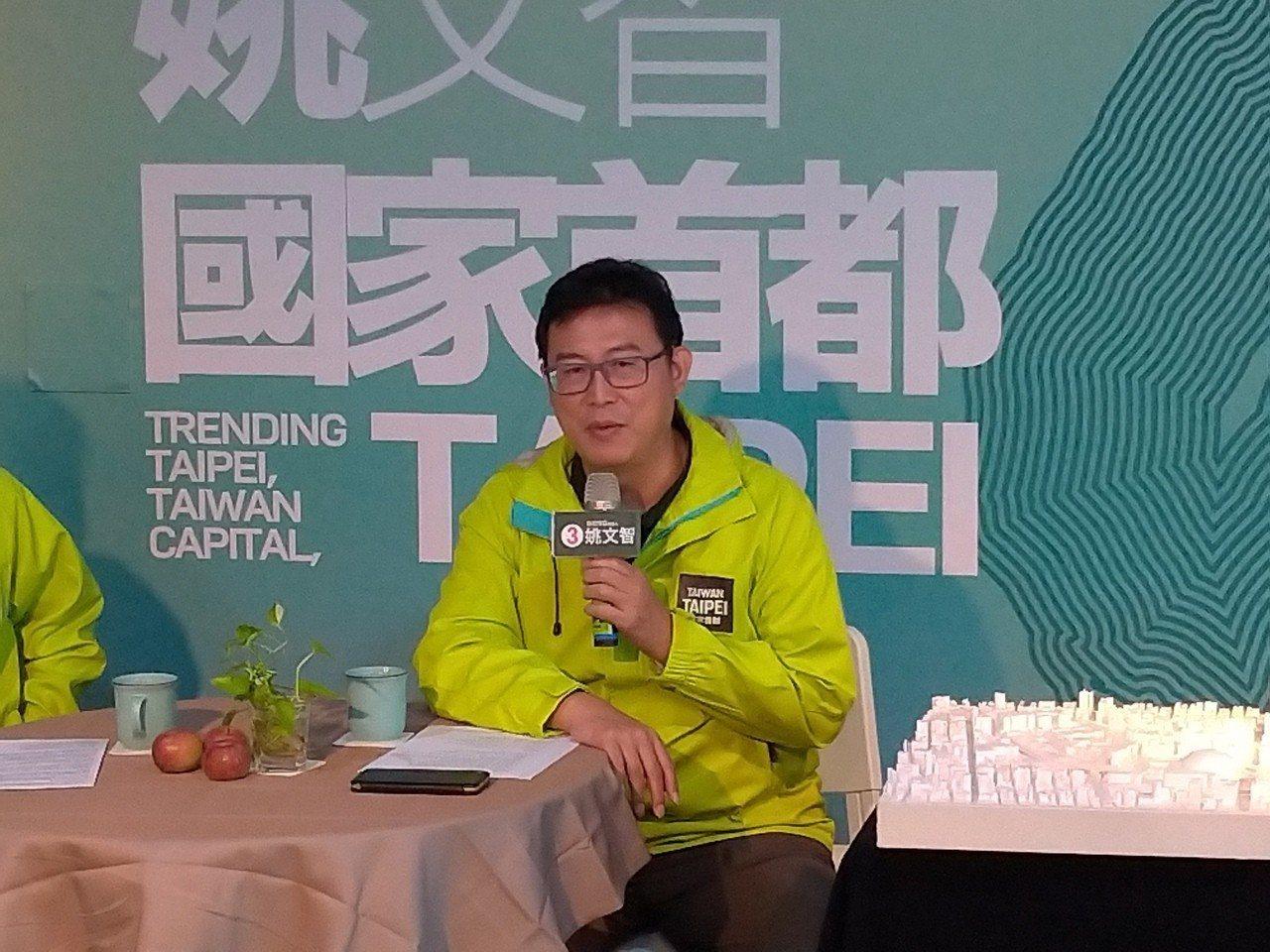 民進黨籍台北市長參選人姚文智。聯合報系記者莊琇閔/攝影