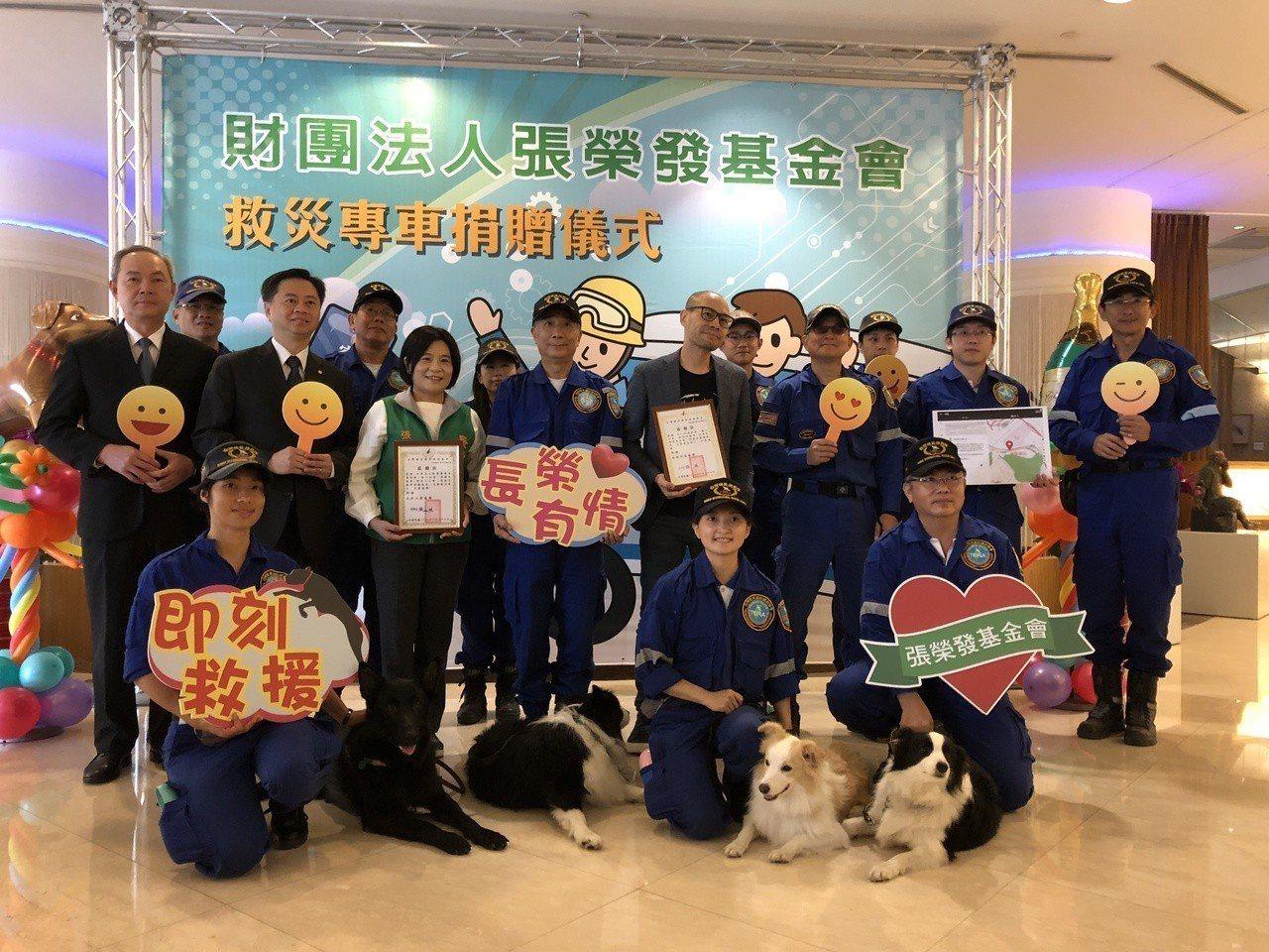 張榮發基金會今天上午捐贈台灣精英搜救協會救災車輛,也與究心公益科技公司聯手成立救...
