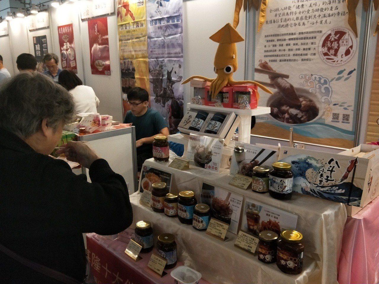 基隆「美食一籮筐」展售會,有20多家在地特色美食店家、人氣餐廳、伴手禮以及基隆農...