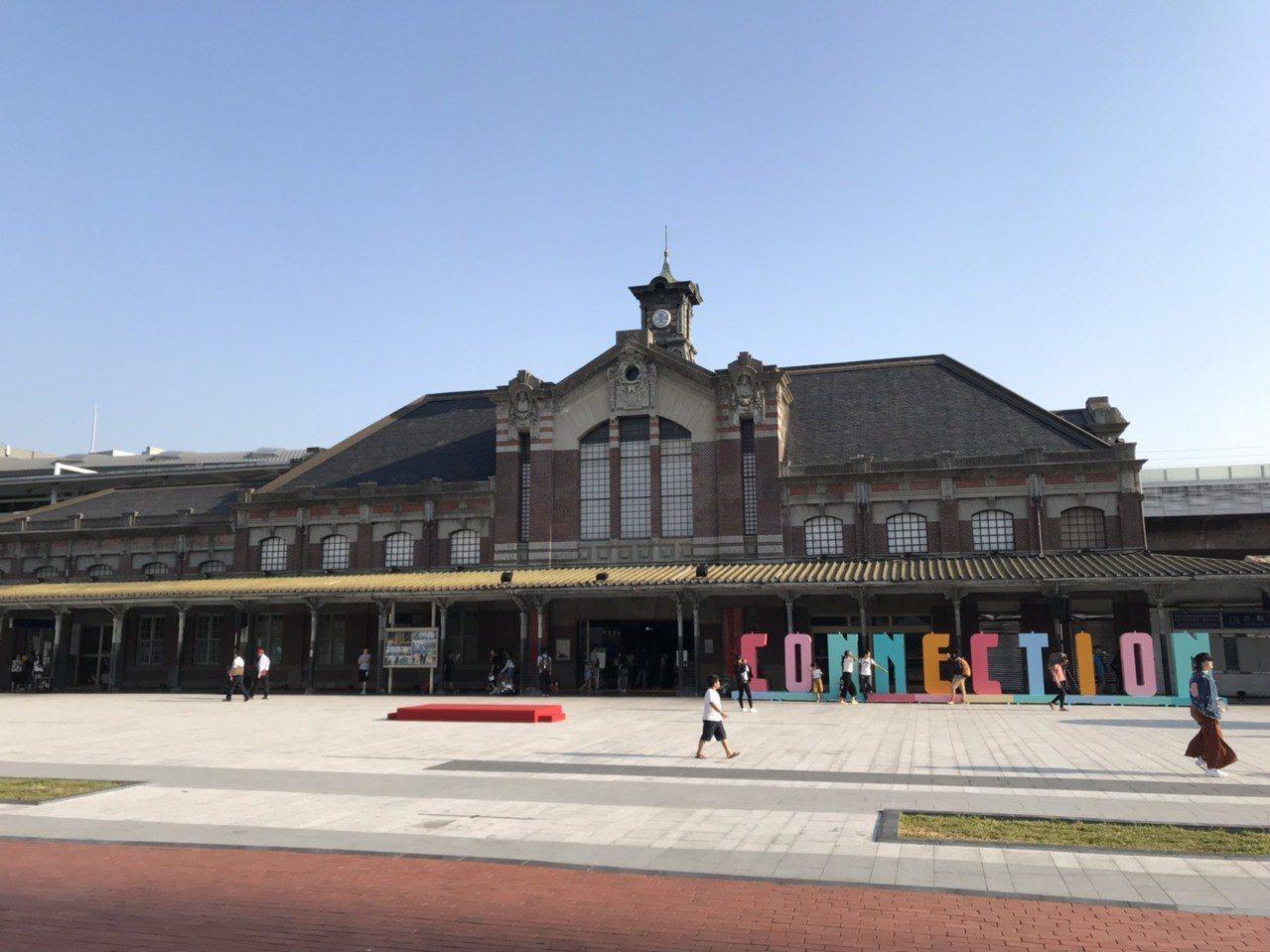 第二代車站是1917年落成的台中火車站舊站「台中驛」,現在是國定古蹟。圖/台中市...