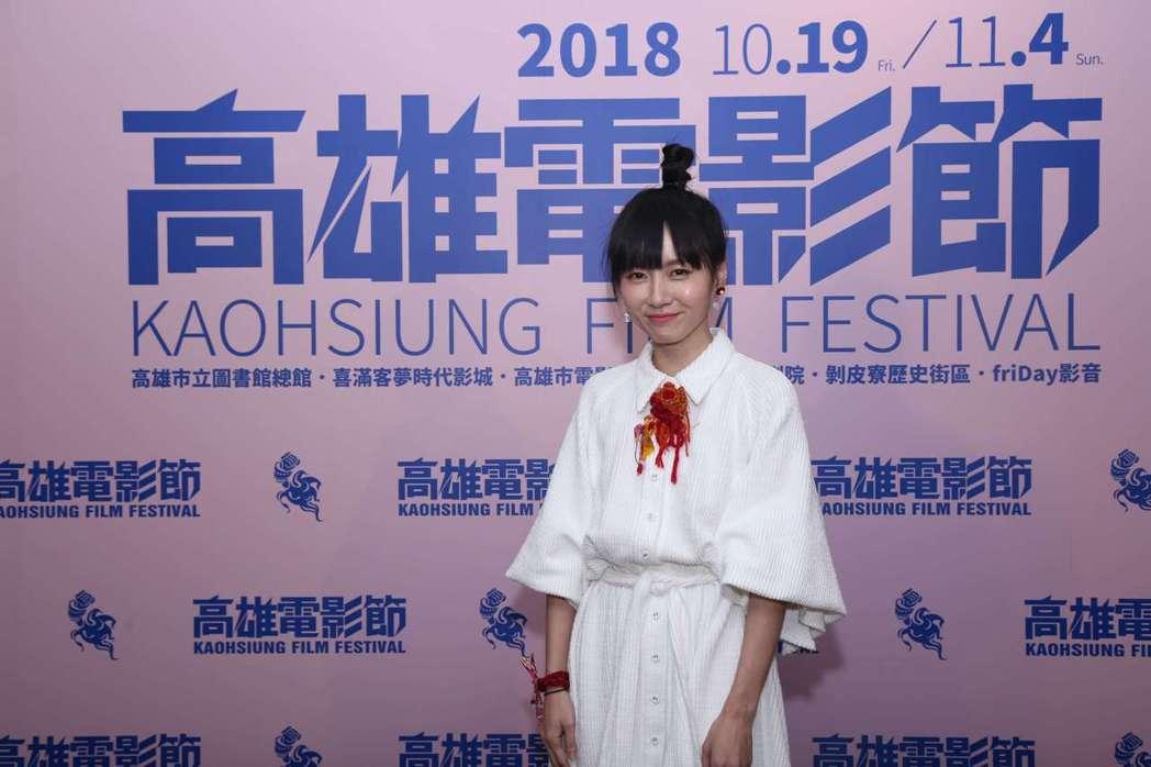 饒星星為主演新片「小美」出席高雄電影節。圖/高雄電影節提供