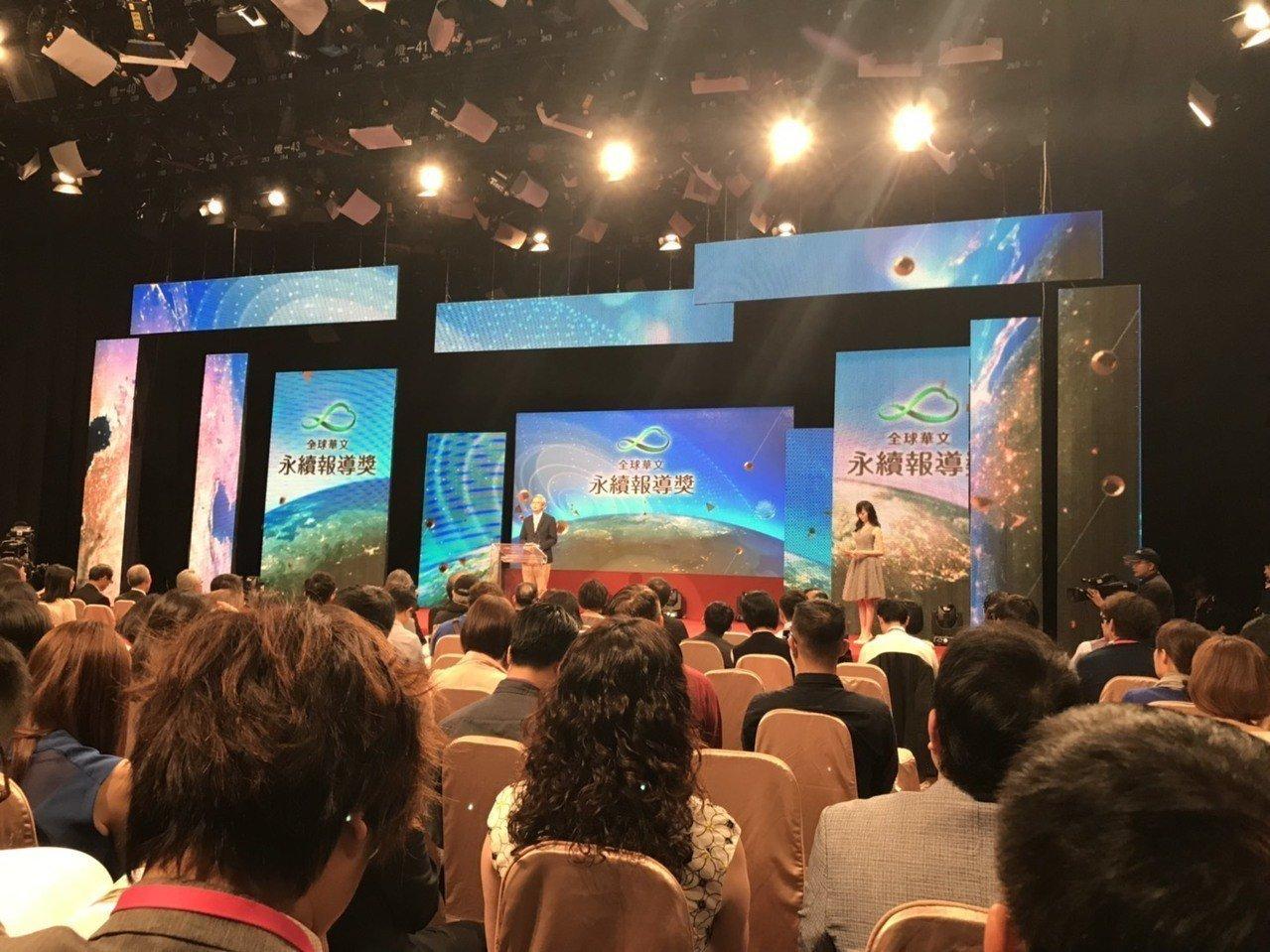 「全球華文永續報導獎」由TVBS信望愛永續基金會主辦,今天下午舉辦頒獎典禮。記者...