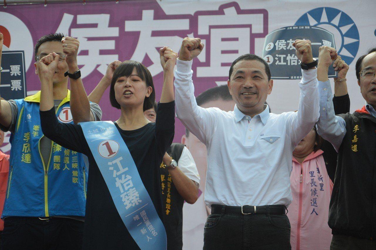 侯友宜呼籲支持者一定要出來投票。記者施鴻基/攝影