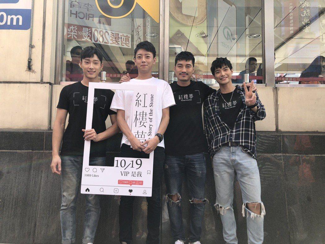 同志電影「紅樓夢」主角唐綸(左起)、信力、蔡力允及陳彥名出席西門町快閃活動,表明