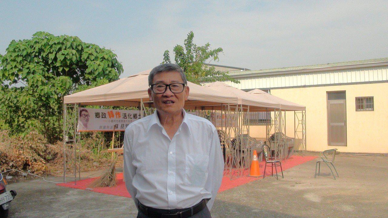 蘇佳男的競選總部是在戶外搭帳篷。記者謝恩得/攝影