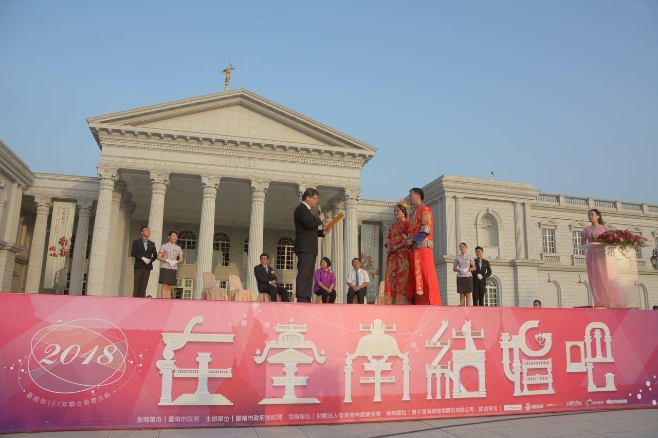 台南市政府今天在奇美博物館舉辦聯合婚禮,代理市長李孟諺為106對新人證婚。記者吳...