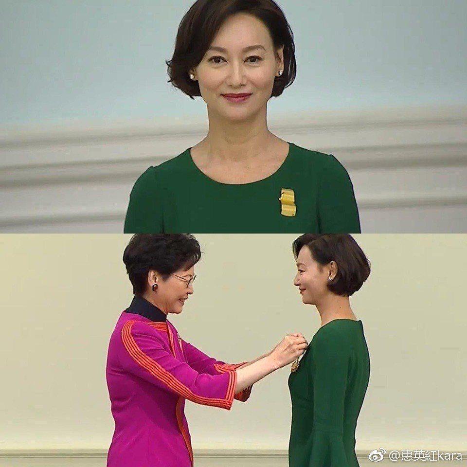香港特首林鄭月娥頒發「銅紫荊星章」給惠英紅。圖/摘自微博